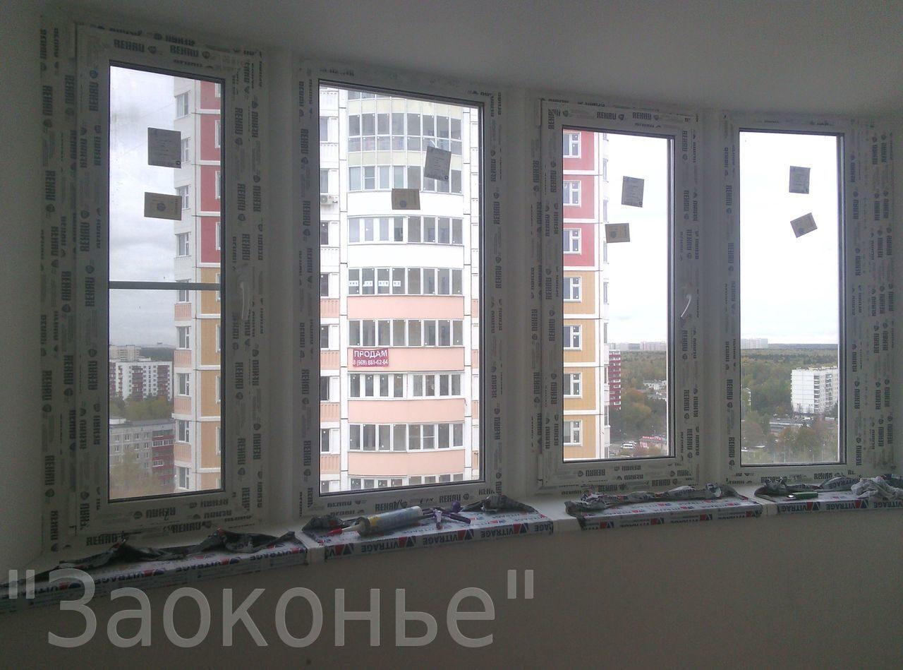 Первый московский город парк. форум жителей * просмотр темы .
